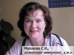 Челябинская областная детская консультативная поликлиника славится в регионе своей многопрофильно