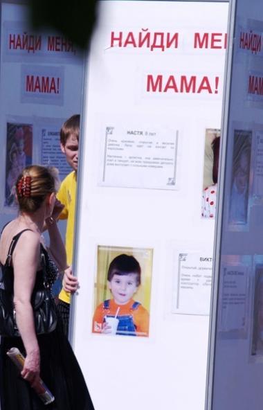 Челябинская область расширяет меры социальной поддержки детей-сирот и детей, оставшихся без попеч
