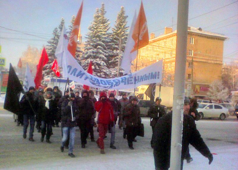 Как сообщил корреспонденту «Урал-пресс-информ» один из участников шествия, гражданский активист Т