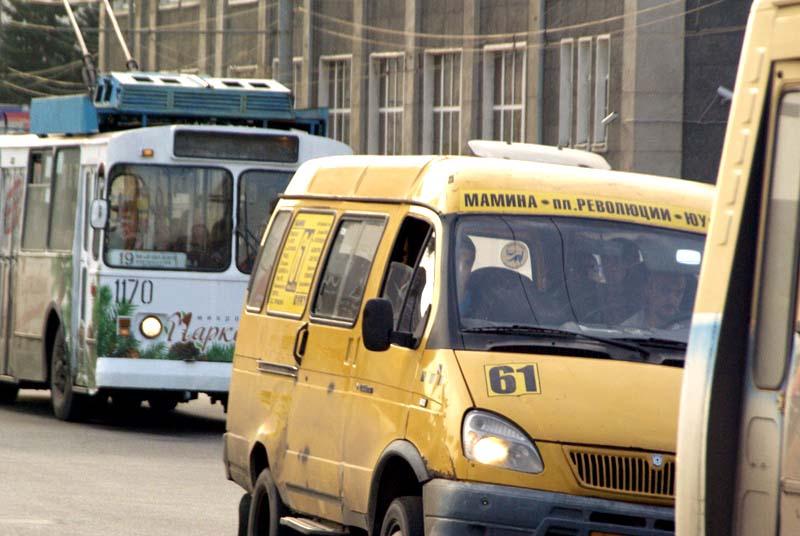 Управление транспорта администрации города Челябинска совместно с Южно-Уральским Государственным