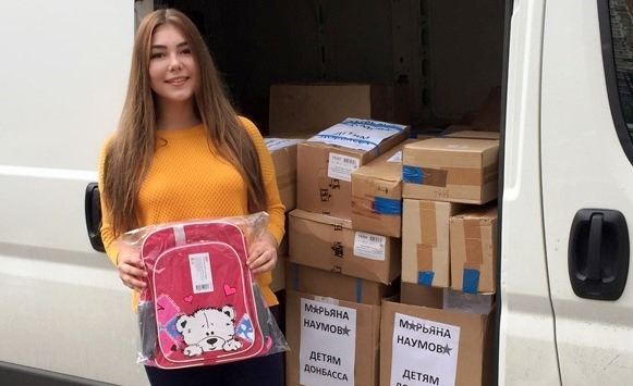 Российская принцесса штанги привезет в подарок детям провозглашенных Донецкой и Луганской народны