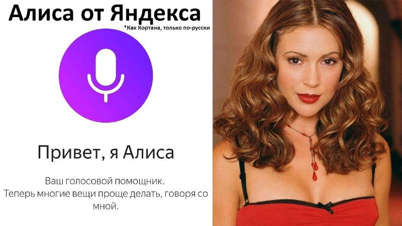 Как сообщили агентству «Урал-пресс-информ» в пресс-службе компании, Яндекс.Браузер стал первым бр