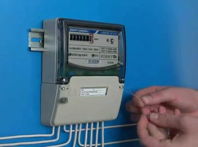 ООО «Энергоучет» в сентябре приступило к работе по допуску в эксплуатацию приборов учёта электроэ