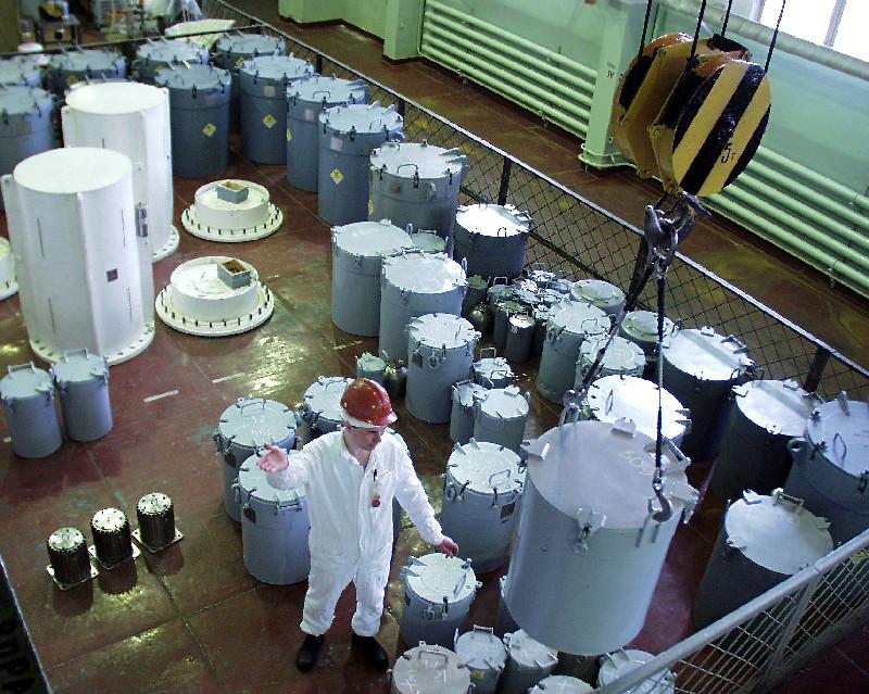 «Озвученные Росгидрометом данные по загрязнению изотопом рутений-106 позволяют сделать вывод, что