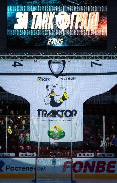 На матче «Трактора» и «Ак Барса» под своды ледовой арены была поднята гигантская хоккейная маяка.