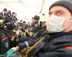 Самолет Ан-74 МЧС РФ вывез в Хабаровск группу из 50 спасателей Дальневосточного регионального пои