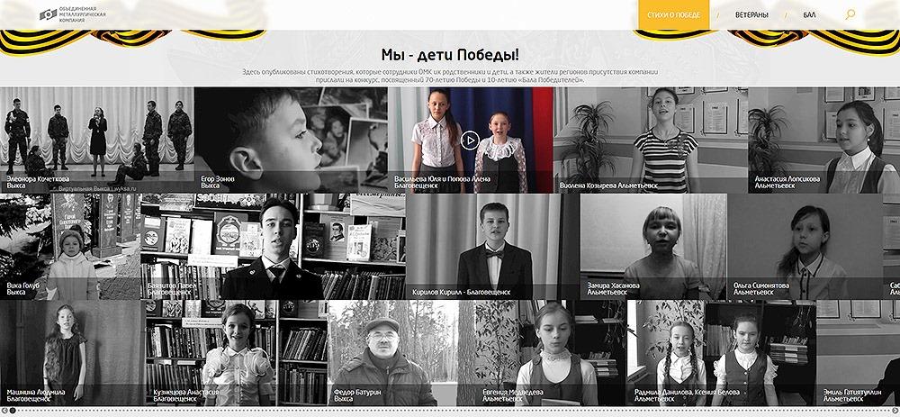 Как сообщили агентству «Урал-пресс-информ» в пресс-службе ОАО «Трубодеталь», интернет-ресурс расп