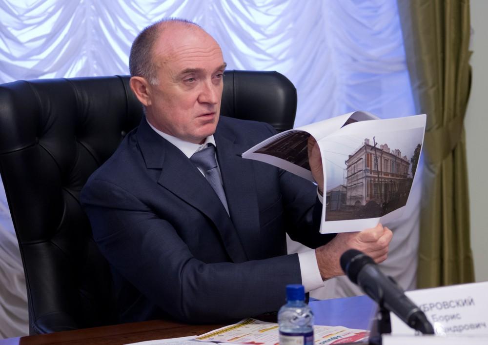 В Троицке (Челябинской области) 6-7 июля в рамках VII всероссийской научно-практической конференц