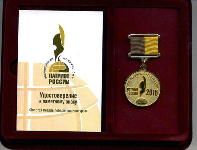 Как стало известно агентству «Урал-пресс-информ», церемония награждения победителей состоится 28