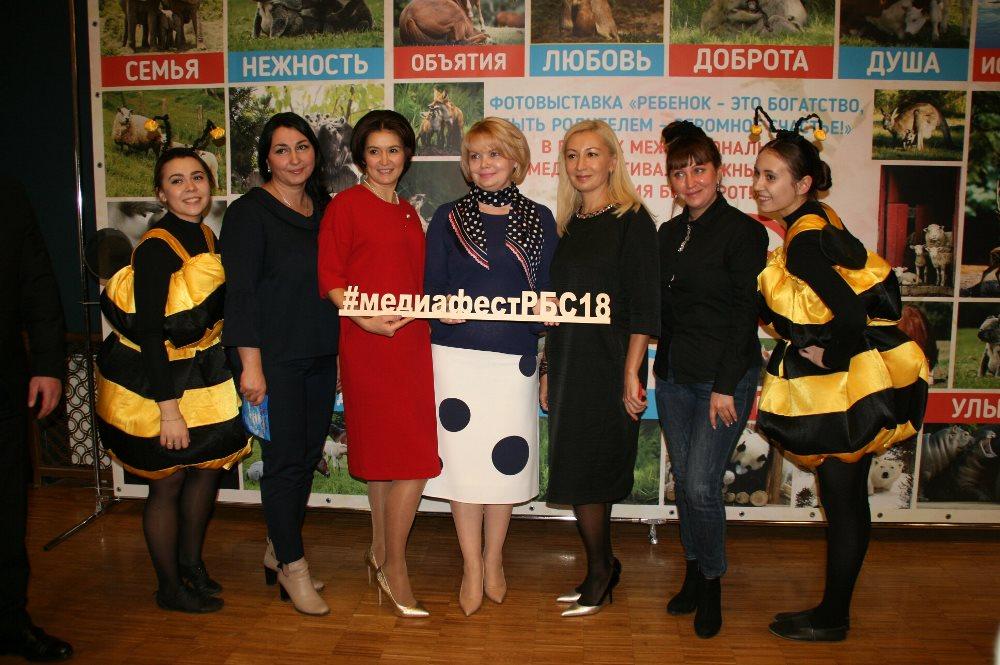 В Челябинске завершил свое шествие медиафестиваль «Южный Урал. Россия без сирот!». Основными побе