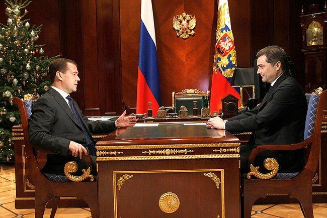 По словам президента Дмитрия Медведева, это назначение связано с тем, что Владислав Сурков активн
