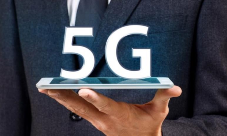 МегаФон запустил самую широкую тестовую зону с доступом к услугам класса 5G в России.  Т