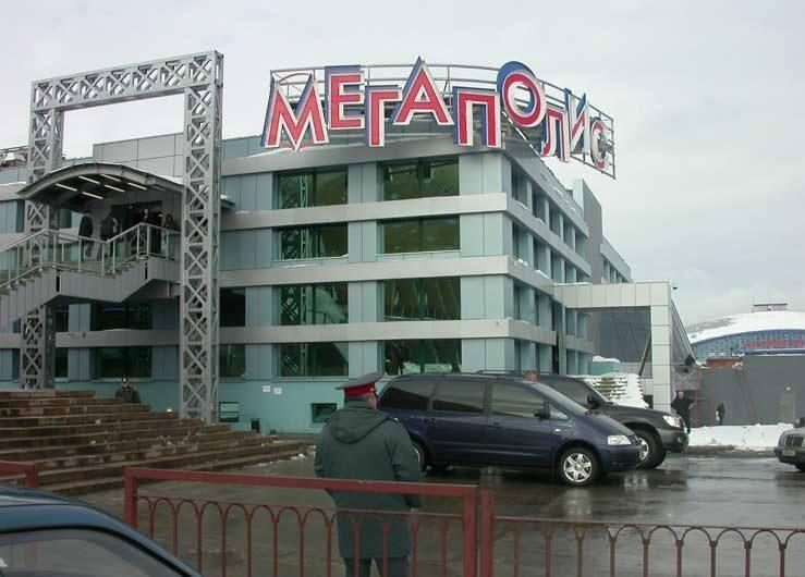 Впервые после двухлетнего перерыва в Челябинской области на территории выставочного центра для об