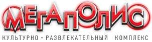 Как сообщили агентству «Урал-пресс-информ» в прокуратуре Челябинской области, проп