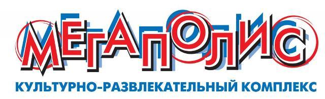Как сообщили агентству «Урал-пресс-информ» в КРК «Мегаполис», в честь Дня учителя любой педагог,