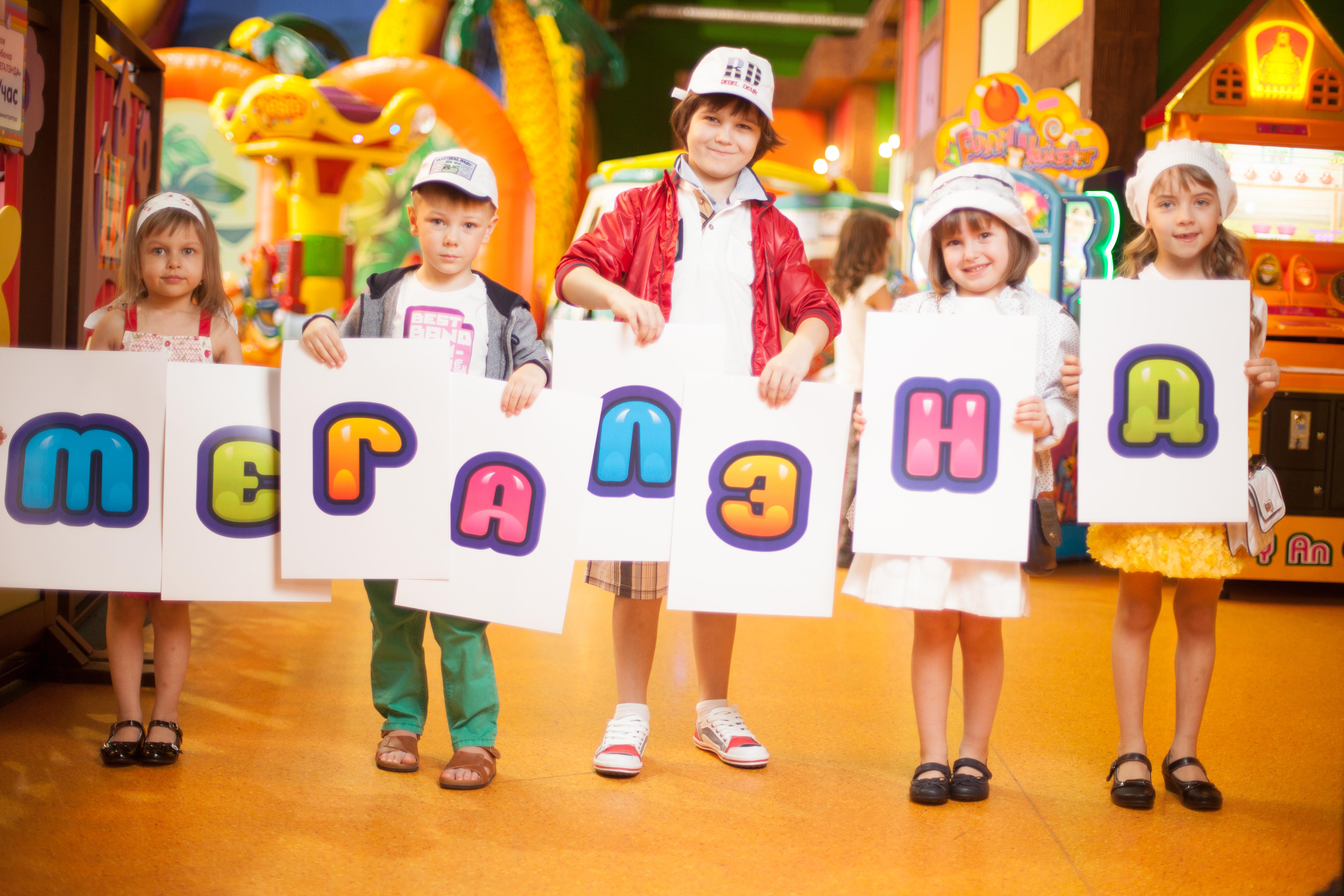 Челябинский парк семейных развлечений приглашает маленьких горожан развлечься в весенние каникулы