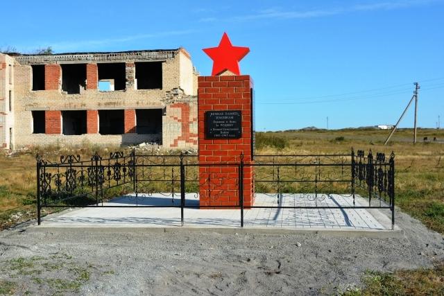 Прокуратура Челябинской области приняла меры после публикации СМИ о заброшенном мемориале участни