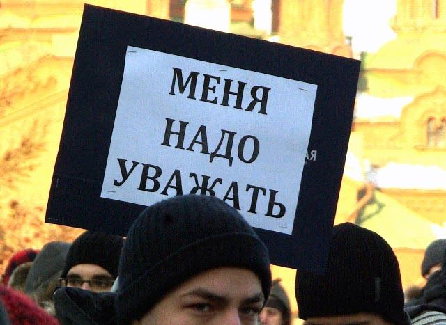 Решение сформировать координационный совет (КСО) оппозиции было принято на втором