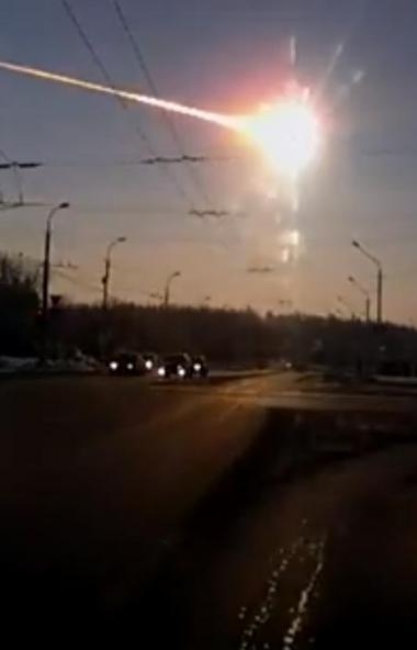 К Земле приближается крупный астероид 1998 OR2. Небесное тело диаметром около двух километров при