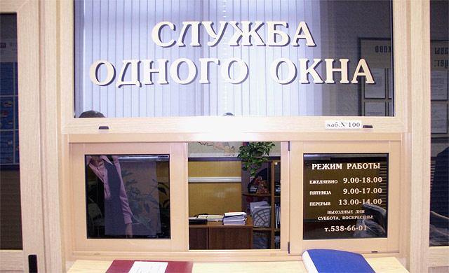 Как сообщили агентству «Урал-пресс-информ» в пресс-службе губернатора, 20 сентября в Снежинске от