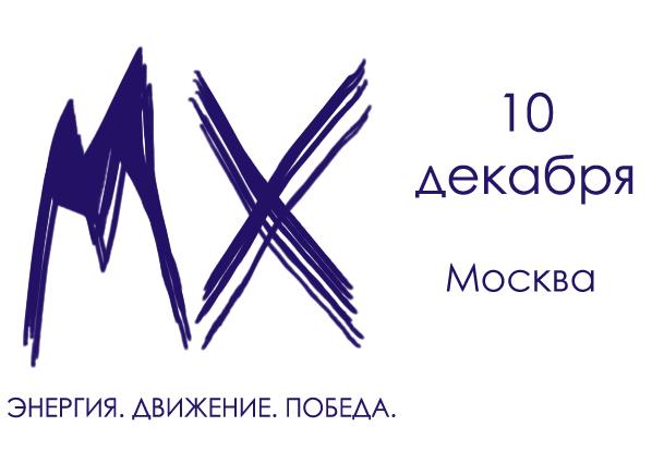Как сообщила агентству «Урал-пресс-информ» пресс-секретарь национального, отраслевых и межрегиона