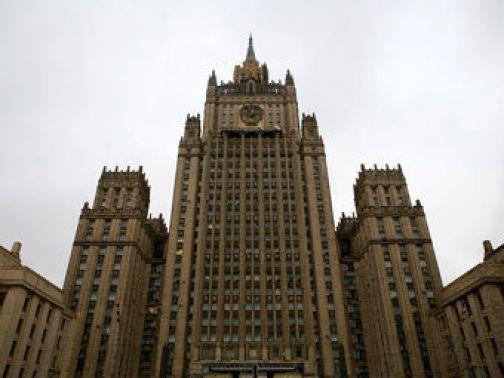 Как сообщили в МИД России, в докладе, который вышел на русском и английском языках, обобщены мно