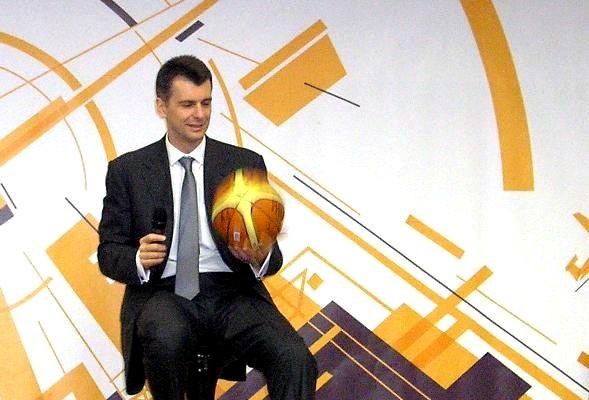 Как сообщили агентству «Урал-пресс-информ» в общественной приемной Михаила Прохорова в Челябинске