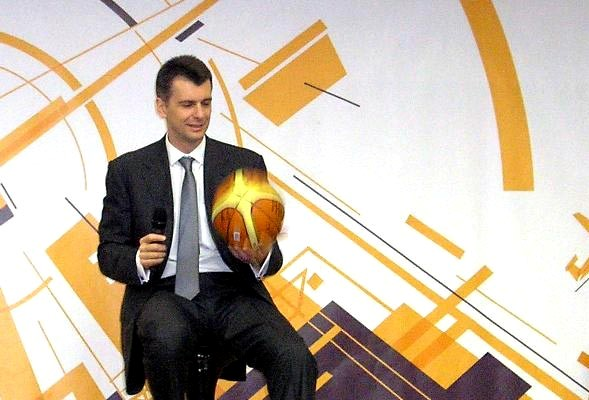 Напомним, что в июне Михаил Прохоров во время московской пресс-конференции заявил о создании сете