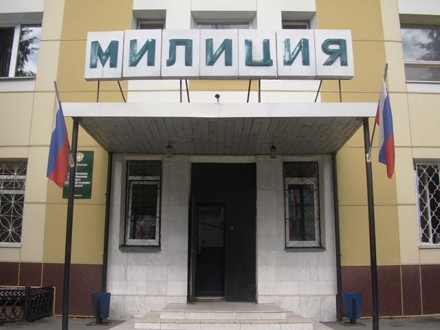 Сотрудниками ОБЭП отдела милиции № 4 УВД по городу Челябинску на основ