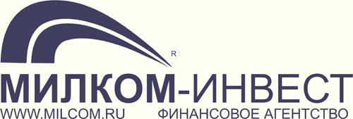 Как сообщил информационному агентству «Урал-пресс-информ» генеральный директор ООО «Милком-Инвест