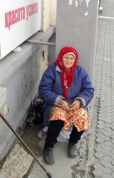 С 2020 года в Челябинской области начнут штрафовать за приставание к гражданам в общественных мес