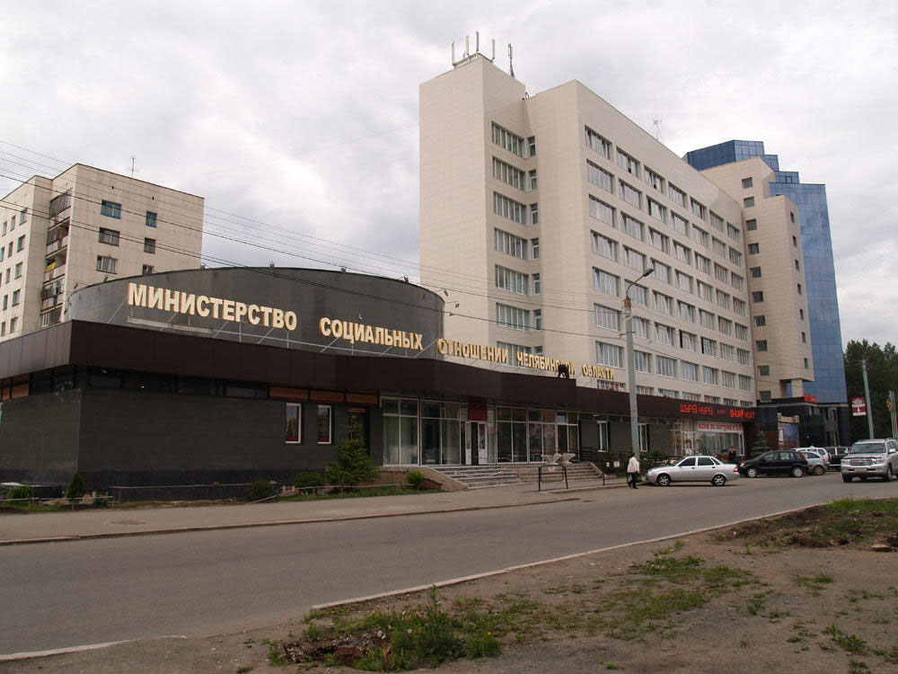 Как сообщили агентству «Урал-пресс-информ» в пресс-службе министерства социальных отношений Челяб