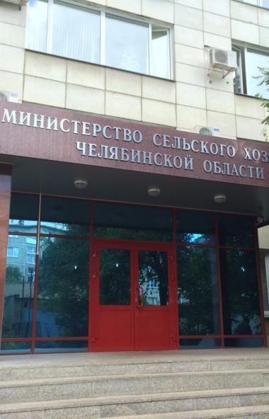 Торгово-экономические связи Челябинской области с Узбекистаном развиваются, за последнее время зн