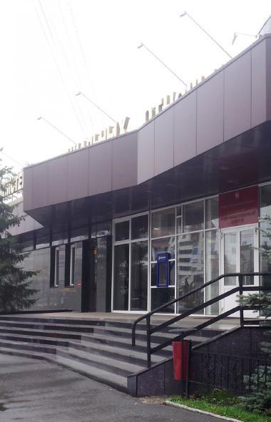Первым заместителем министра социальных отношений Челябинской области назначена Ирина Скалунова.