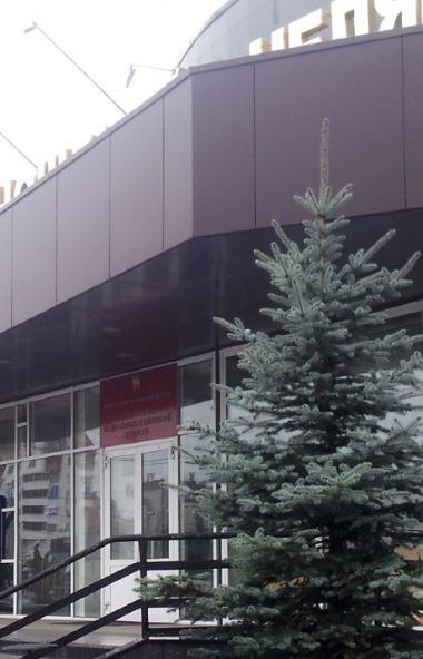 Рамиля Хайритдинова покидает пост заместителем министра социальных отношений Челябинской области.