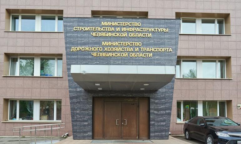 Заместитель министра – начальник управления министерства строительства и инфраструктуры Челябинск