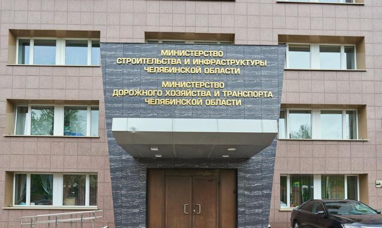 Обязанности первого заместителя министра строительства и инфраструктуры Челябинской области на пе