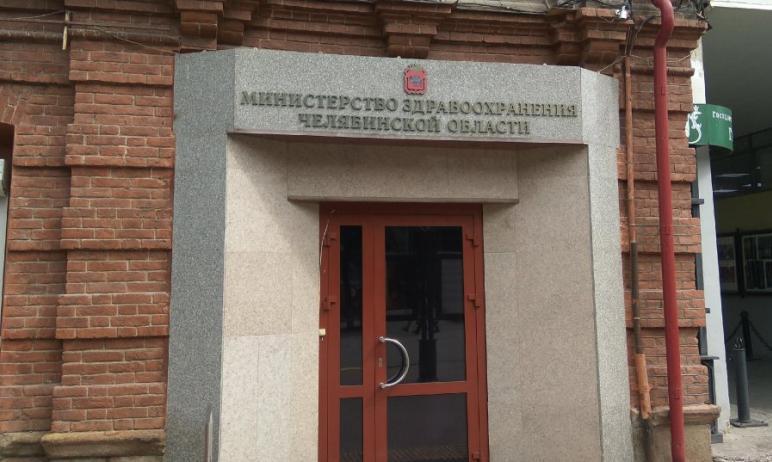 Заместитель министра здравоохранения Челябинской области Евгений Ванин отправился сегодня, четвер