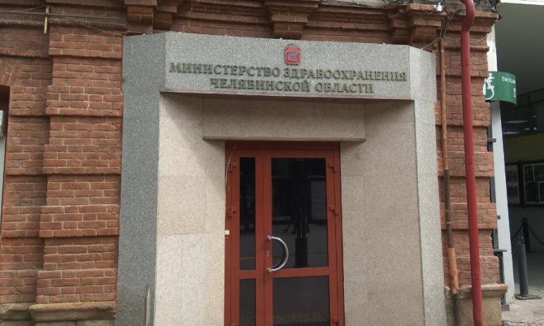 Главный врач районной больницы Верхнеуральска (Челябинская область), где из-за