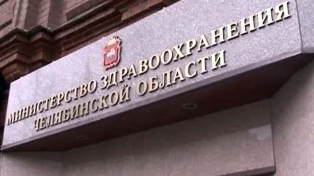 Провести конференцию в столице Южного Урала специалисты решили потому, что на базе Челябинского о