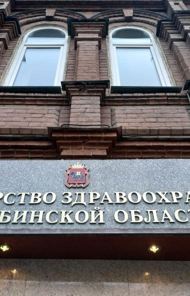 Двухлетний ребенок, пострадавший 26 марта после взрыва в жилом доме Магнитогорска, остаётся в реа