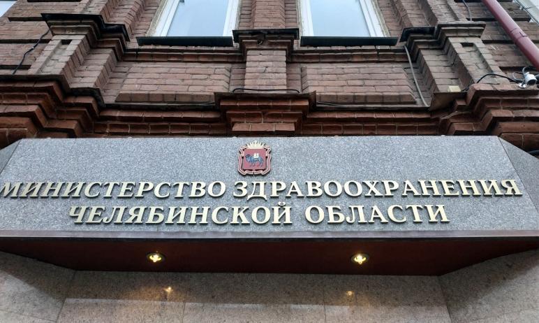 Начальник управления лекарственного обеспечения министерства здравоохранения Челябинской области