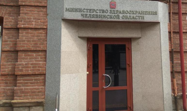 Исполняющая обязанности главного врача районной больницы Верхнеуральска (Челябинская область), гд