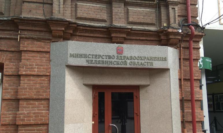 Заместителем министра здравоохранения Челябинской области назначена Татьяна Колчинская. Ранее она