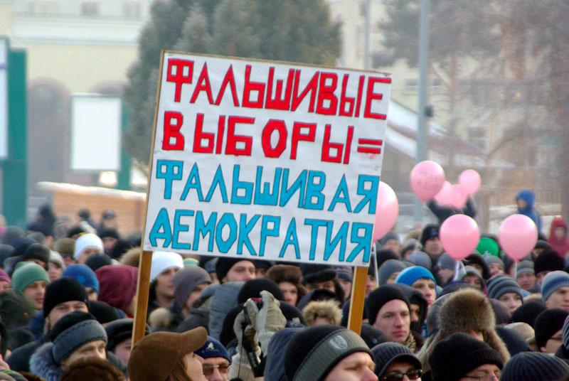Свои поправки внесли коммунисты, депутат-единоросс Марат Сафиев, уполномоченный по правам человек
