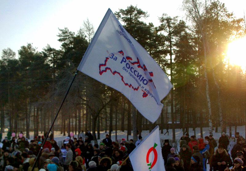 Об этом организаторы акции сообщили в группе «Гражданское движение Южного Урала» в одной из социа