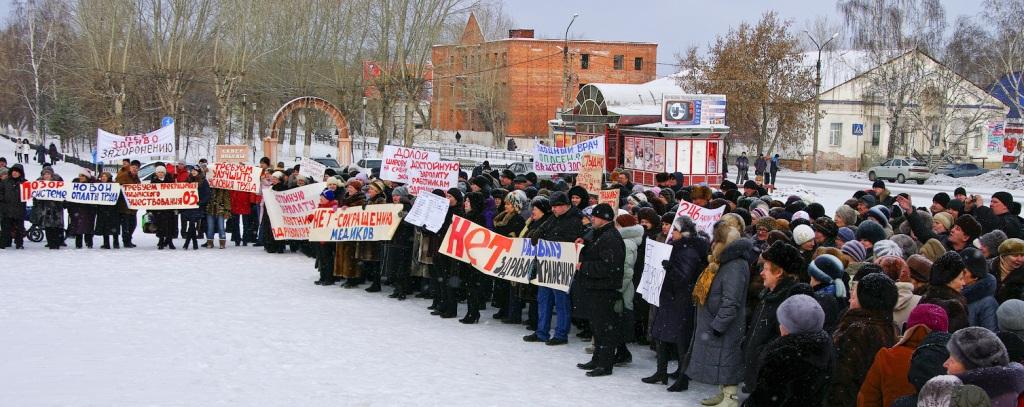 Один из организаторов митинга, водитель «cкорой помощи» Валерий Читалов накануне, 31 января, пода
