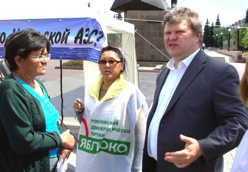 Предвыборное политическое турне Сергея Митрохина стартовало в Ижевске, далее главный «яблочник» п