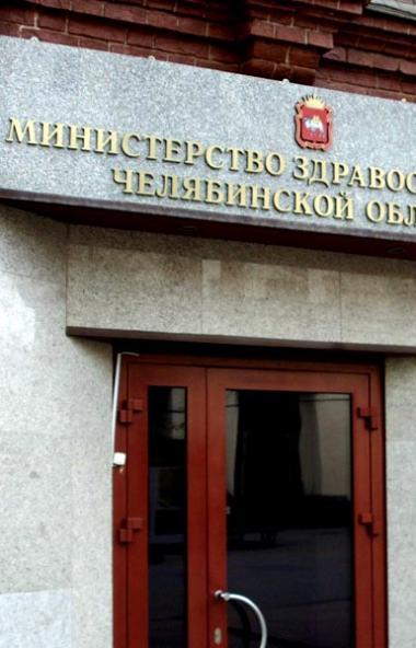 В ближайшее время Челябинская область дополнительно закупит аппараты искусственной вентиляции лег