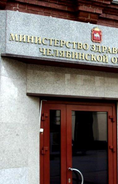 В Челябинской области наметилась позитивная тенденция к снижению впервые выявленных ВИЧ-инфициров